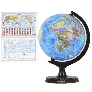 30cm 블루 오션 지구본 30-B / 지구의 전문가제작
