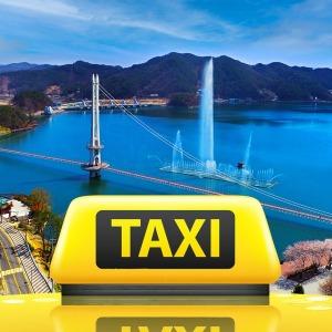 |충남| 예산 최소출발 2명 출발/택시투어/언택트여행/다양한 코스