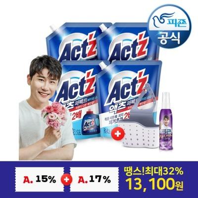 [액츠] 액체세제 퍼펙트 베이킹 2.2L 4개 +싱크대정리+영탁80