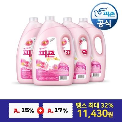 [피죤] 섬유유연제 로즈(핑크) 3100ml 4개