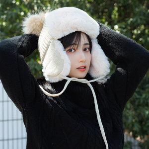 여성용 귀달이모자 니트 털 겨울 군밤 방울 방한 모자