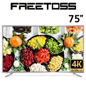 프리토스 스탠드 75인치 HD TV HDR10 LG패널 UHD 4K