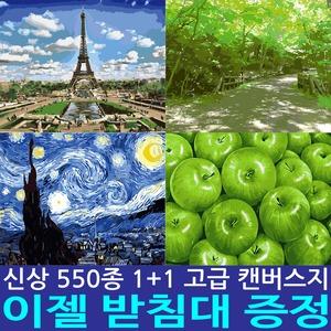 (아트캔버스)유화그리기 DIY 명화 모네 그림 해바라기