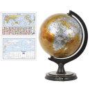 30cm 골드 타임존 지구본 30-GZ / 인테리어 고급