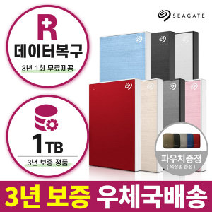 외장하드 1TB 블랙 New Backup Plus +정품+파우치증정+