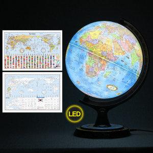 30cm 블루 타임존 조명 지구본 30-BZL / LED 무드등