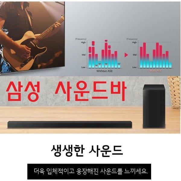 BAR  삼성 사운드바 증폭우퍼 블루투스 USB 옵티컬 T2