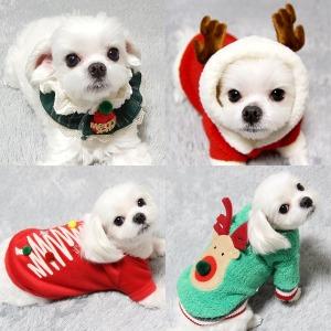 크리스마스 성탄절 강아지옷 애견의류 강아지겨울옷
