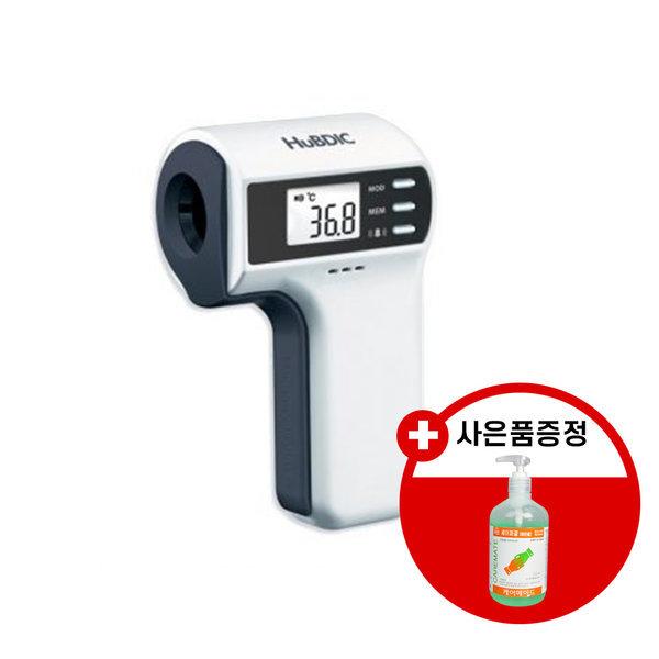 휴비딕 비접촉체온계 FS-300 + 손소독제증정