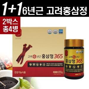 2+2 총4병 6년근고려홍삼정 홍삼농축액 홍삼선물세트