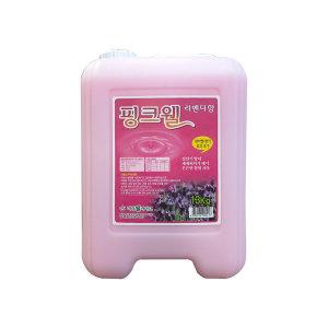 대용량 섬유유연제 핑크웰 13L 업소용