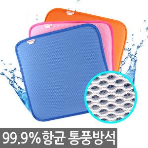99.9% 항균 3D 통풍방석 쿨방석 여름방석 쿠션 방석