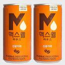 맥스웰싱글카페175ml 마일드캔커피 캔음료