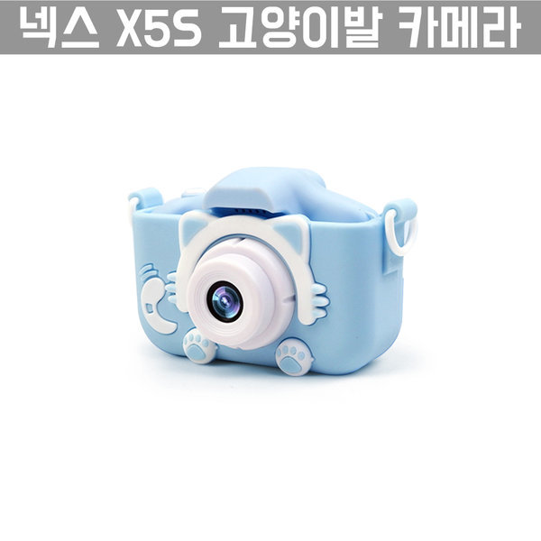 넥스 X5S 고양이발 카메라 2000만 블루 크리스마스선물