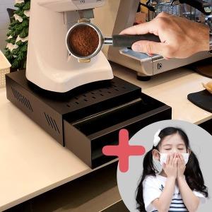 서랍형 넉박스 커피 찌꺼기통/마스크사은품 편리한사용