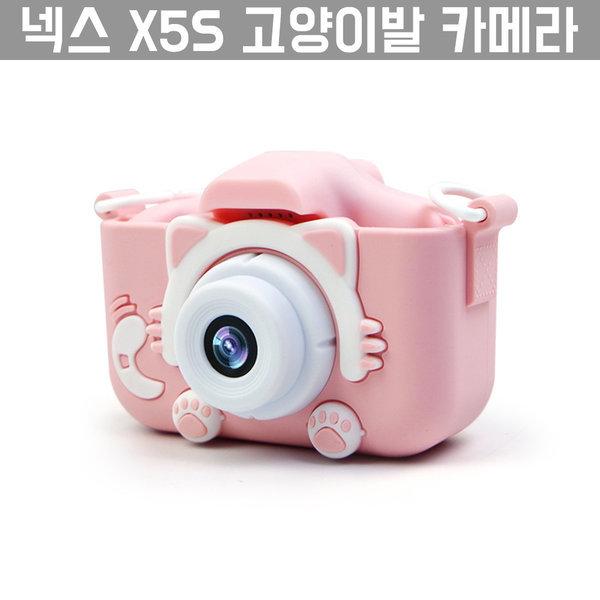 넥스 X5S 고양이발 카메라 2000만 핑크 크리스마스선물
