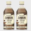 조지아크래프트카페라떼470ml(24P) 원두커피음료