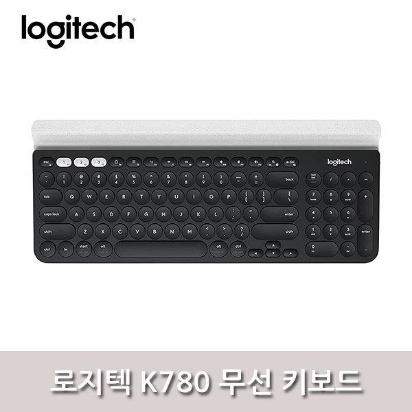 K780 무선 블루투스 멀티키보드 / 병행벌크