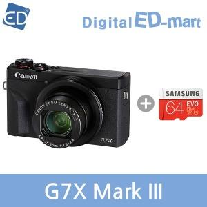캐논정품 G7X Mark III 샌디스크64G+캐논가방증정ED