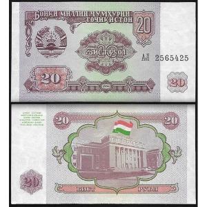 타지키스탄 20 Rubles 1994년 UNC P.4