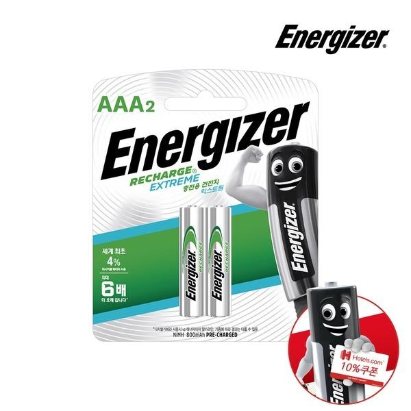 에너자이저 고출력 충전지/충전용 건전지 AAA 2입