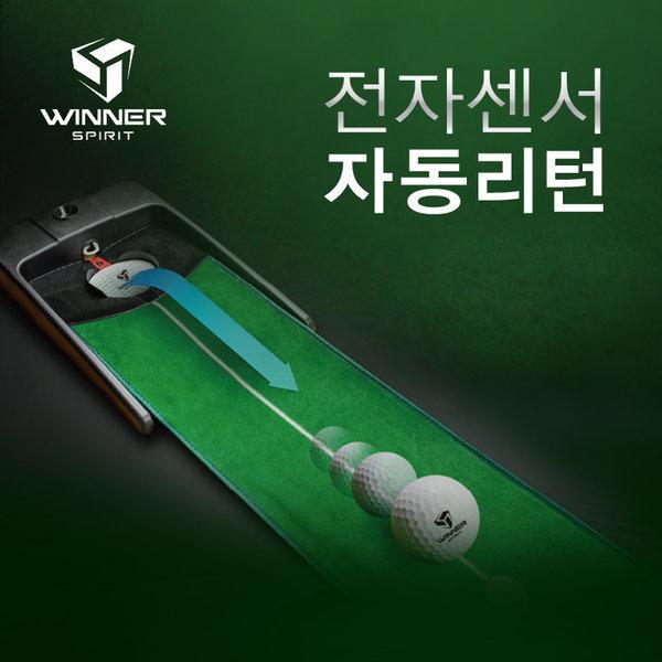 (공식판매점) 위너스피릿 미라클580 골프 퍼팅연습기