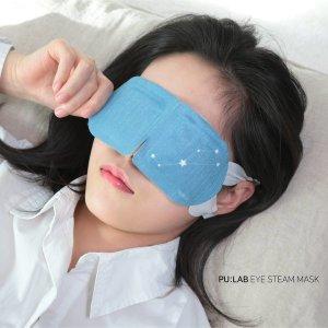 퓨랩 아이 스팀 마스크 눈찜질 온열안대 5매입