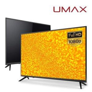 유맥스  MX32F / 32인치 모니터 LEDTV / 중소기업TV / HD 2배화질 풀H