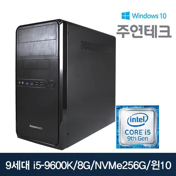 주연테크 SSD-A96M25K I5-9600K/8G/NVMe256g/윈10