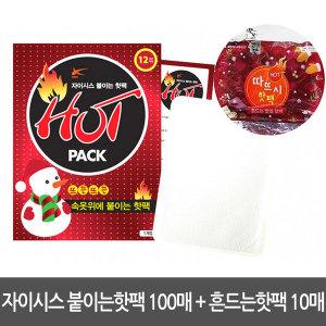 KC 자이시스 붙이는핫팩 100매 + 사은품 핫팩10매