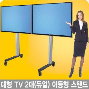 HD-6252MW TV 2대 듀얼스크린 스탠드 65인치 지원