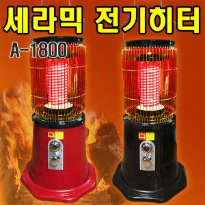전기히터 전기난로 세라믹전기히터 전기난방기 A-1800