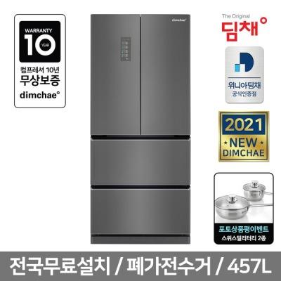[딤채] 딤채 김치냉장고스탠드형 EDQ47EFRZKT 457L 21년최신형