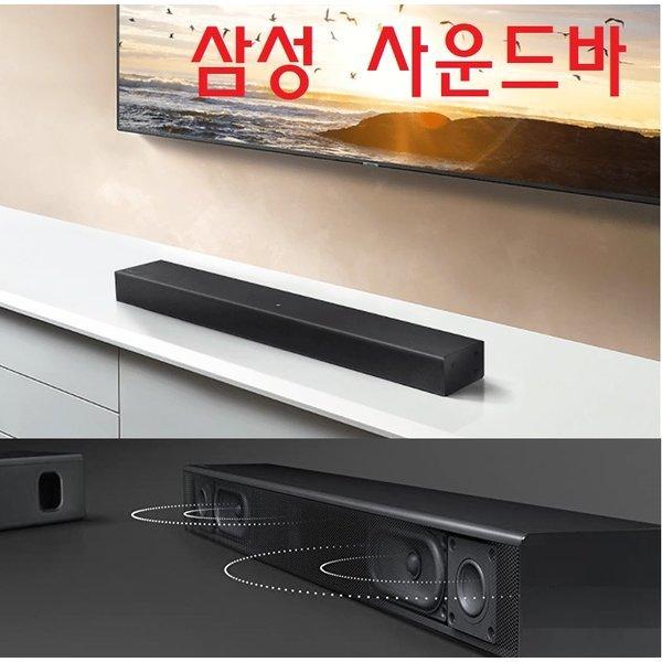삼성 사운드바 우퍼내장 무선블루투스 고출력 광-TM1