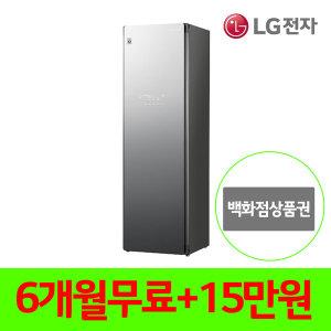 LG 스타일러 렌탈 S5MBR 6개월무료+15만원상품권