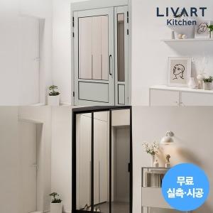 리바트 알파 3연동N원/돌체 여닫이 중문