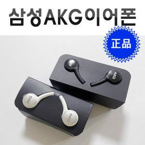 삼성 AKG 이어폰 노트8 갤럭시 s8 s10 5G EO-IG955