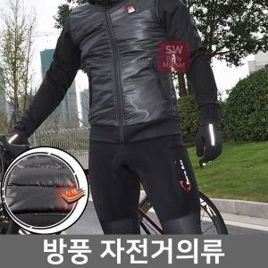 남여 방풍자전거의류 상하세트 겨울용바이크의류