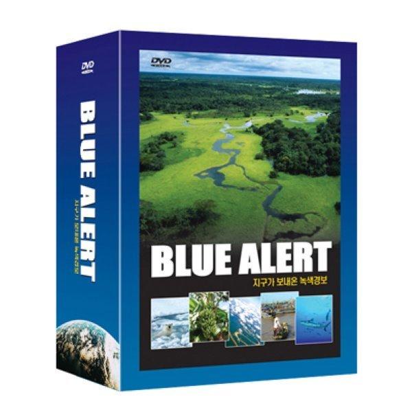 지구가 보내온 녹색경보 5종 박스 세트 : BLUE ALERT 5 DVD SET