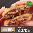 씨앗꾸떡(씨앗쌀호떡) 300gX4봉(총20개)특가/HACCP
