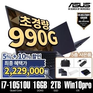ASUS B9450FA-BM0203R i7/16G/2TB/Win10P 990g 초경량
