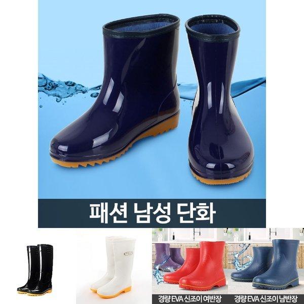(사이즈 260mm) 패션 농촌 남단화 물장화 발목 농사
