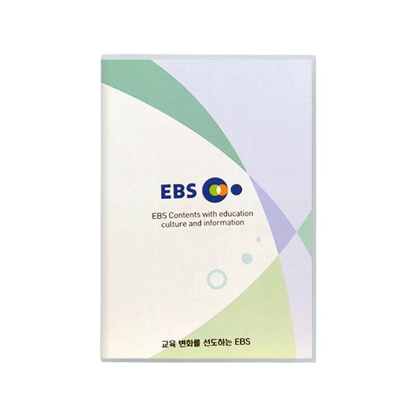 2020 대학 교수학습센터 교수학습자료 시리즈 2 DVD