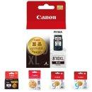 CANON) PG-810XL (흑백) 캐논 흑백 잉크 카트리지