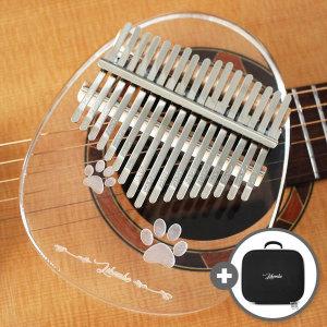리켐베 투명 칼림바 댕댕이에그 손가락 피아노 17음계