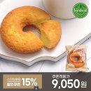도너츠 /오븐에 구운도넛 40gX20봉/특가/개별포장간식