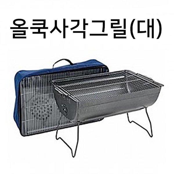 올쿡 사각 그릴(대) 가방포함 그릴 바베큐 미니 불판