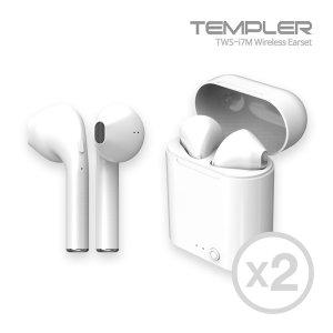 1+1 템플러 TWS 블루투스 무선이어폰 i7 Mini
