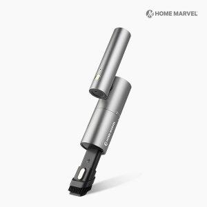 (15%할인쿠폰) 홈마블 차량용 핸디 무선청소기 H70