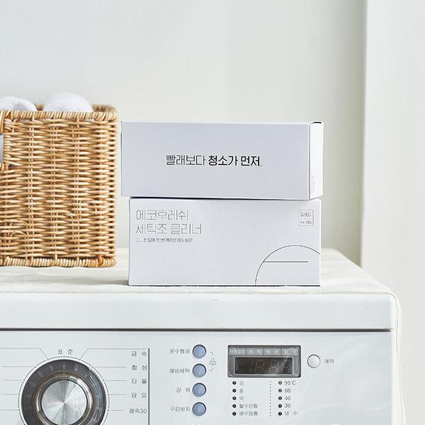 세탁조클리너 100g x 9개_곰팡이세균 99.9% 제거